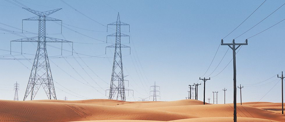 Image of the decommisioned Sudan Powerline